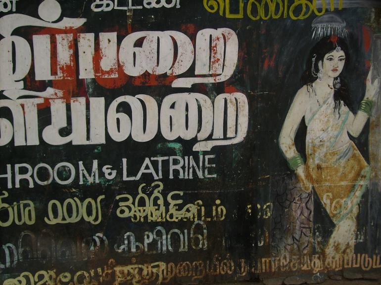 Tamil Nadu 2006-7